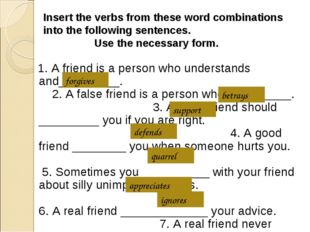 Insert the verbs from these word combinations into the following sentences. U