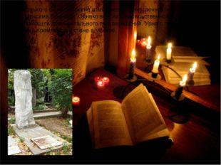 Смерть Горького была окружена атмосферой таинственности, как и смерть его сын