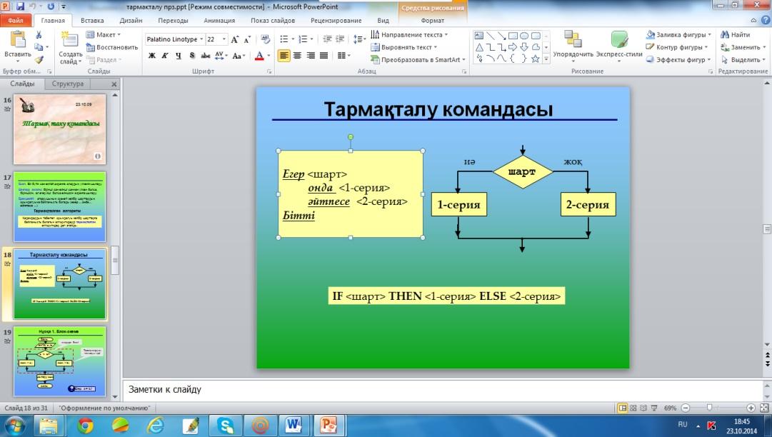 hello_html_45a80d6.jpg