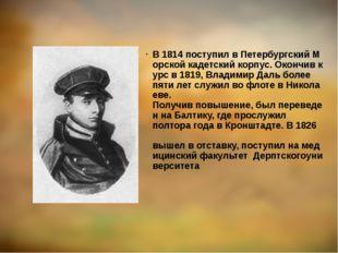 В1814поступилвПетербургскийМорскойкадетскийкорпус.Окончивкурсв181
