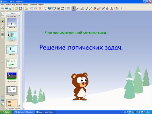 hello_html_m126b138e.png