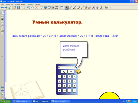 hello_html_m50a02627.png