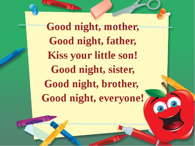 Good night, mother, Good night, father, Kiss your little son! Good night, si...