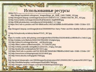 1)http://s2.rimg.info/2acdfcbde57491ab15069bed455990e5.gif http://blogs.myryb