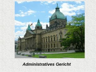 Administratives Gericht