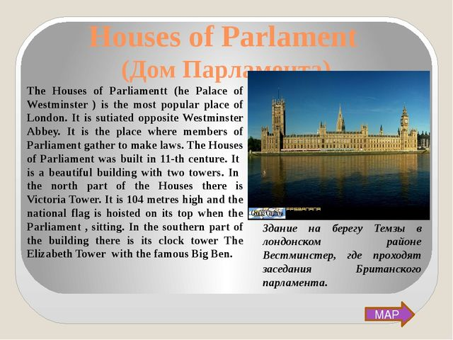 2. The Queen of England lives in … Buckingham Palace Westminster Abbey The T...