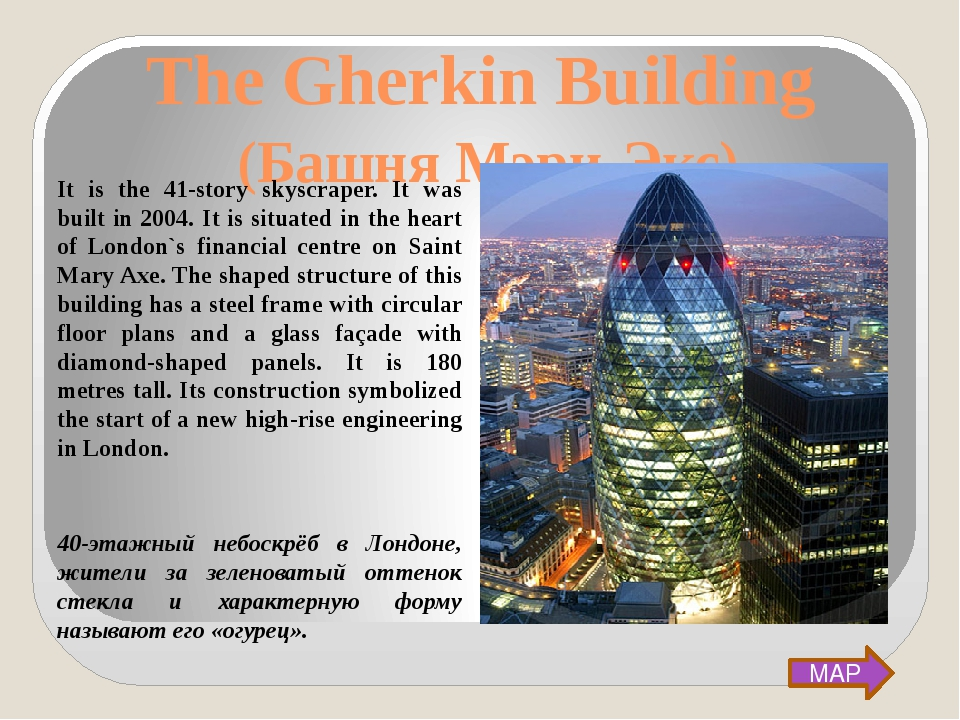 4. The famous museum of waxworks is called … The Gherkin Building Madame Tus...