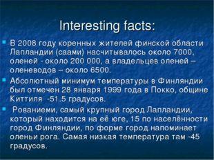 Interesting facts: В 2008 году коренных жителей финской области Лапландии (са