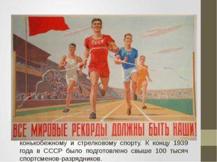 Большая притягательная сила комплекса ГТО открыла дорогу в спорт для миллионо