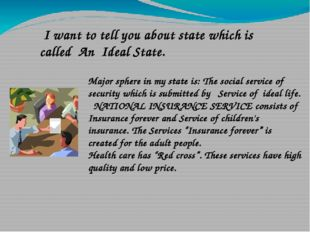 I want to tell you about state which is called An Ideal State. Major sphere