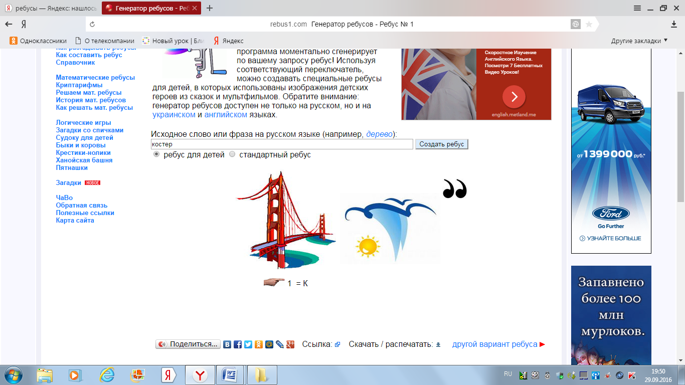 hello_html_m74353eb2.png