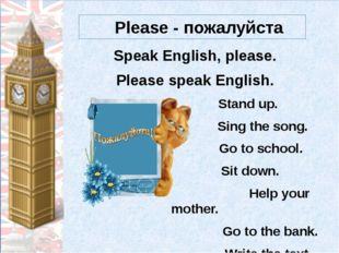 Speak English, please. Please speak English. Stand up. Sing the song. Go to s