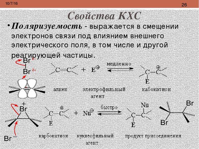 Домашнее задание: §3; записи; упр. 1- 11, стр 37-38