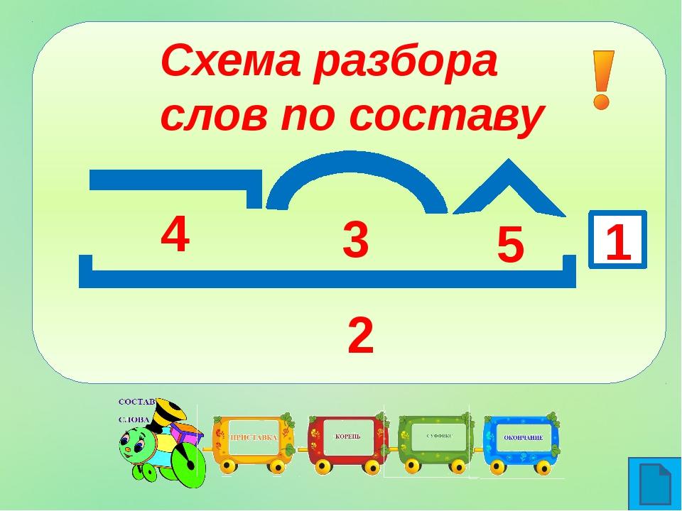 hello_html_m1bf4b23e.jpg
