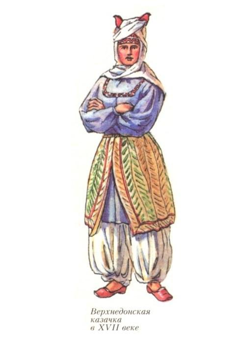 одежда донских казаков и казачек картинки блогерша