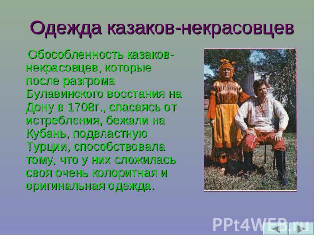 hello_html_30b78db5.jpg