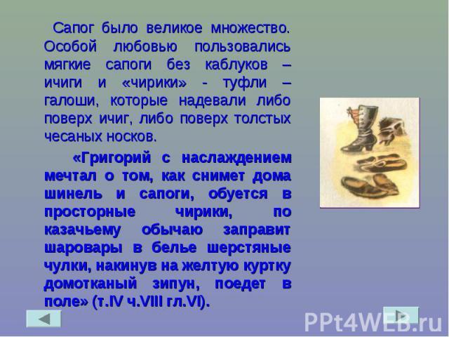 hello_html_78c4e415.jpg