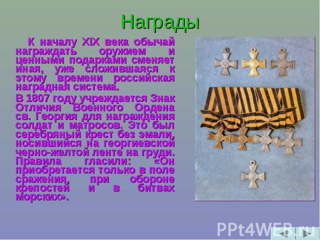 hello_html_7be3767b.jpg