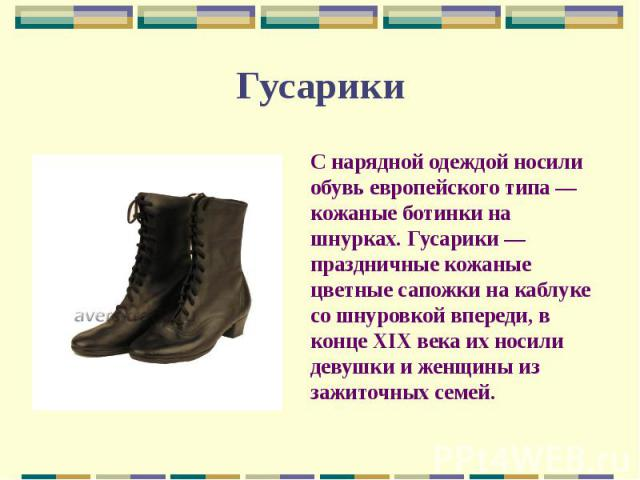hello_html_m1ac3b598.jpg
