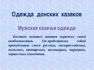 hello_html_m43261cd8.jpg