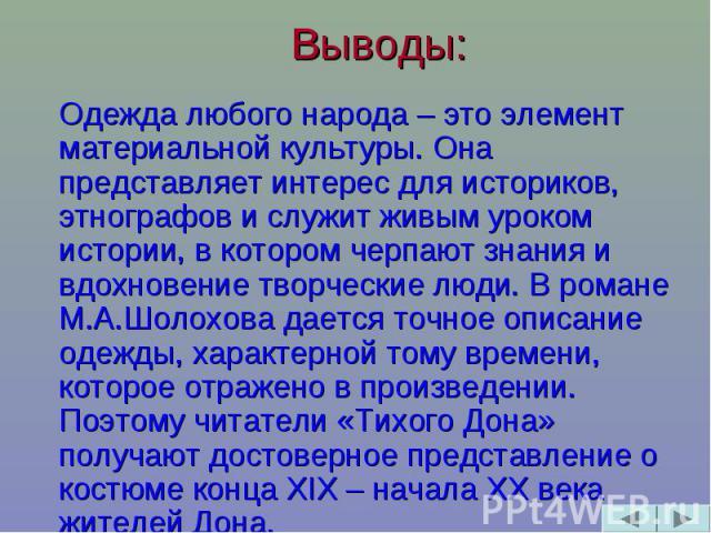 hello_html_mff7b3f3.jpg