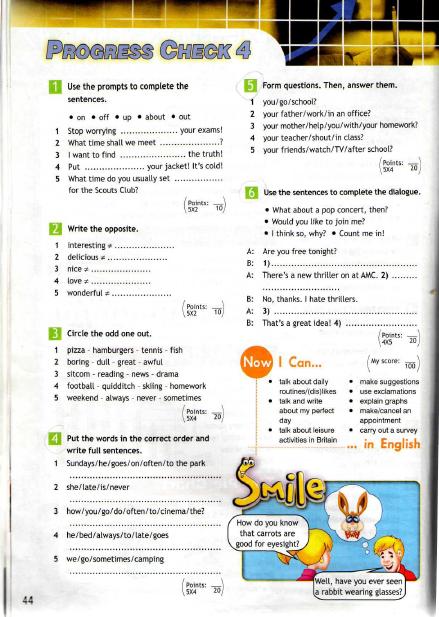 Английский язык 6 класс решебник spotlight учебник