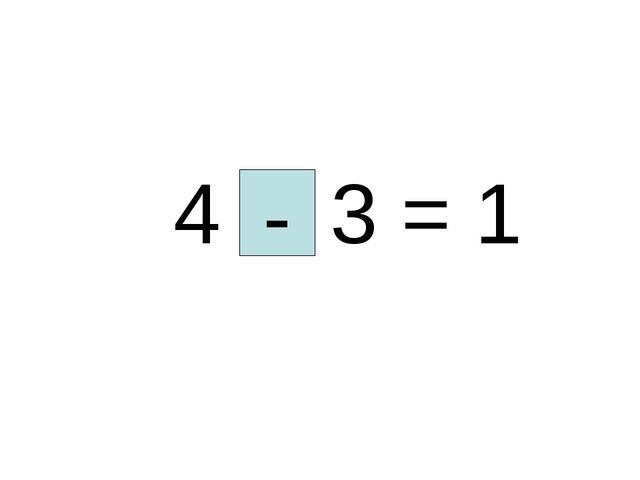 4 - 3 = 1