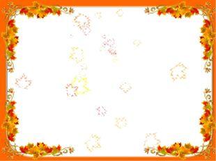 Карта - схема Мәктәп Карлыган бакчасы Алмагач бакчасы 4. Тәҗрибә кишәрлеге: а