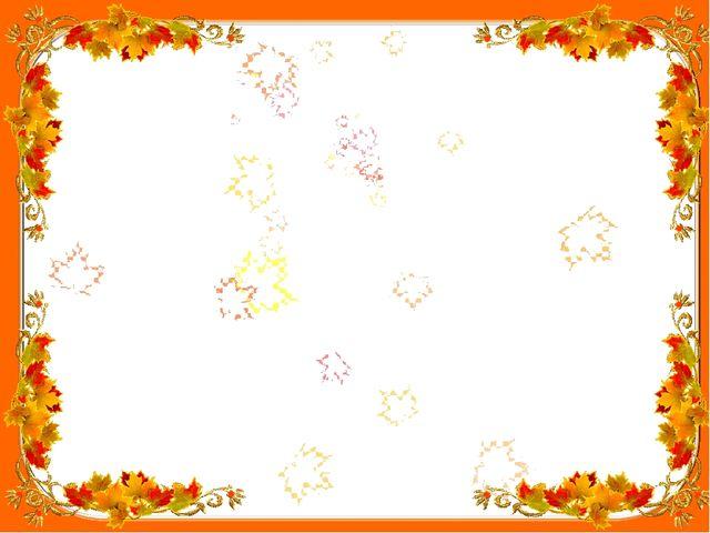 Карта - схема Мәктәп Карлыган бакчасы Алмагач бакчасы 4. Тәҗрибә кишәрлеге: а...