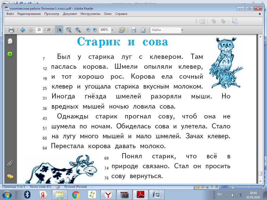 hello_html_m379b99e6.png