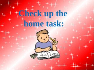 Check up the home task: