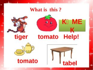 What is this ? tiger tomato Help! tomato tabel