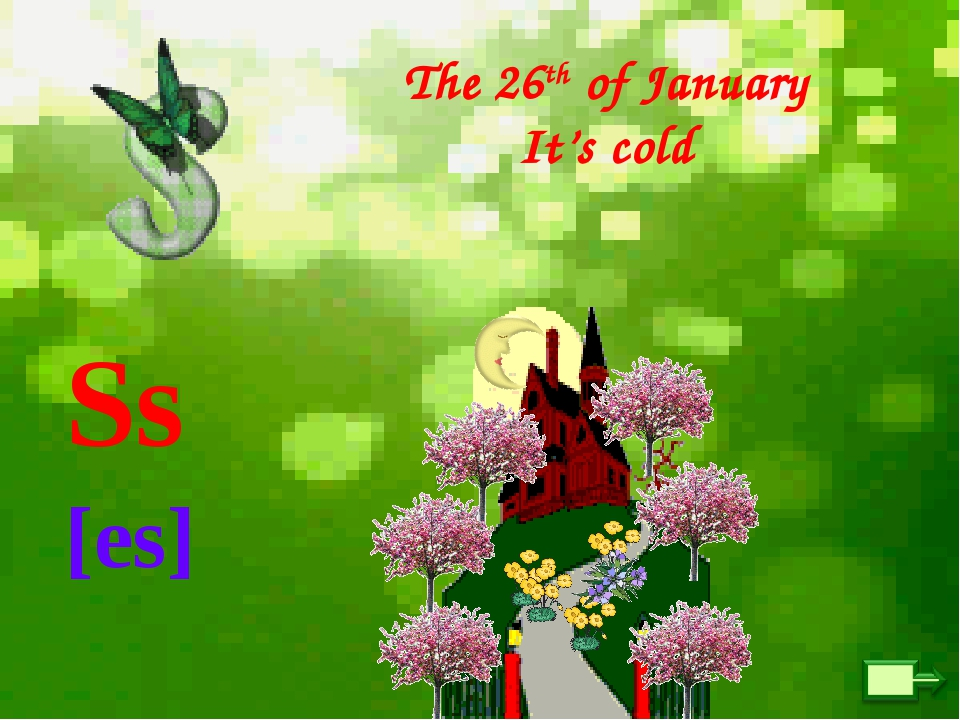 The 26th of January It's cold Ss [es]