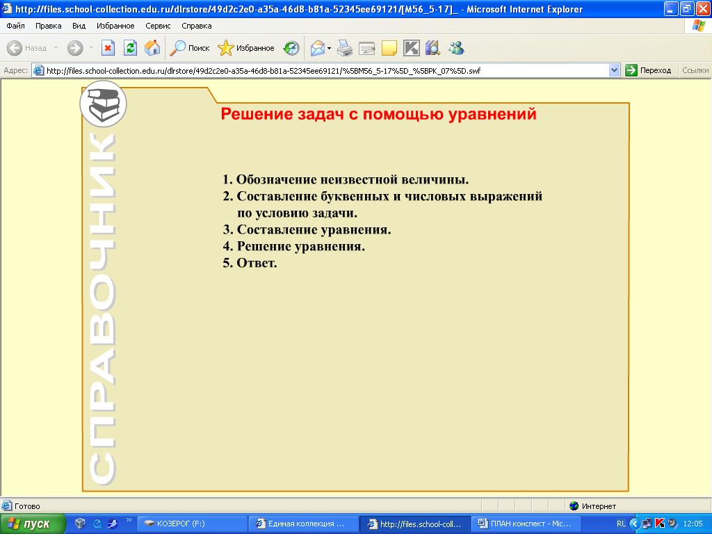 hello_html_74059e0e.png