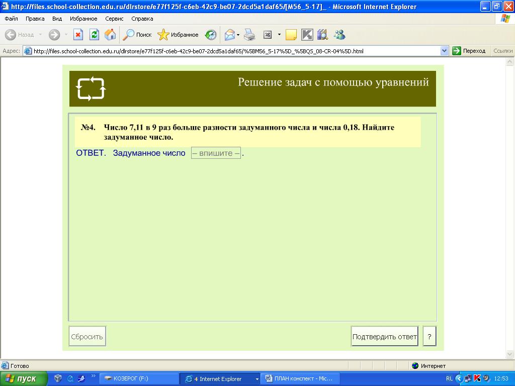 hello_html_mbe252e2.png
