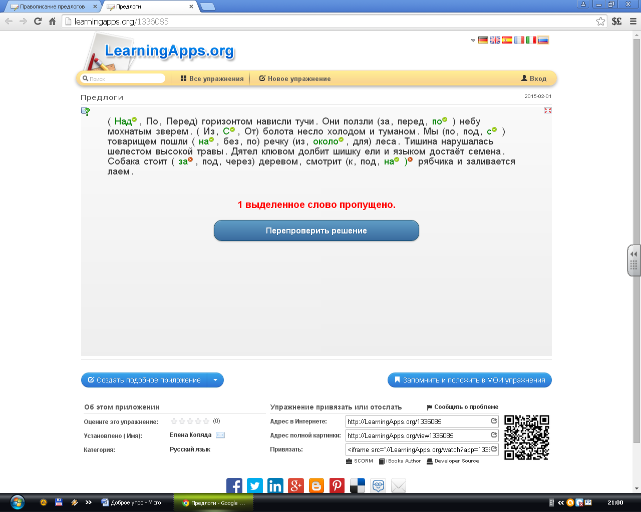 hello_html_m8865114.png