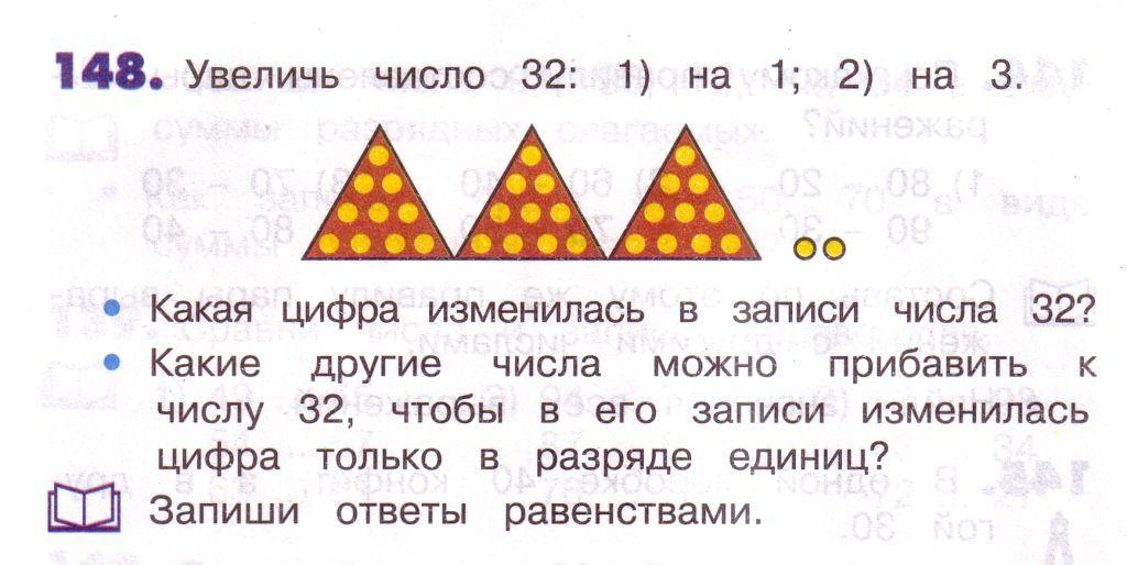 hello_html_m10a28ae0.jpg