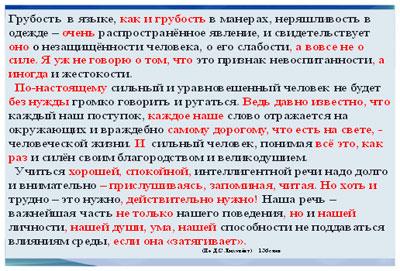 hello_html_16d8bd4.jpg