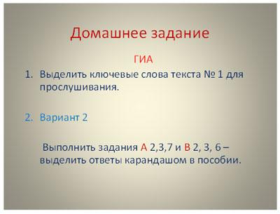 hello_html_m4f69b4e6.jpg