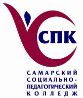 Выступление реферат на тему Как проектировать универсальные  ГБПОУ Самарской области hello html 3fffdbda png