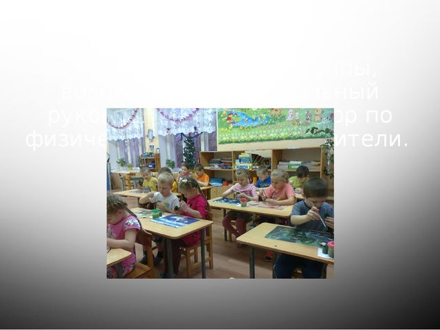 Участники проекта: дети подготовительной группы, воспитатель, музыкальный рук...