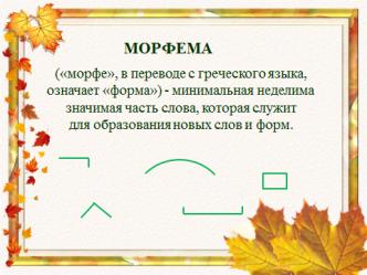 hello_html_m42bc9d6b.png