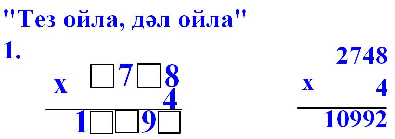 hello_html_355da4f7.png