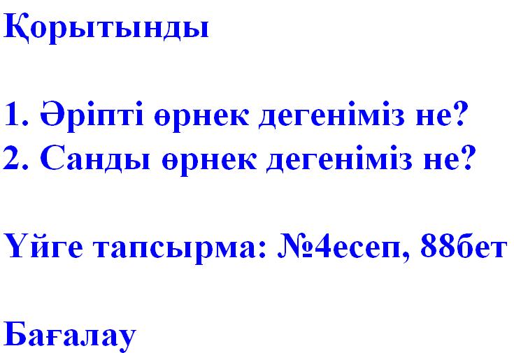 hello_html_38136a1e.png