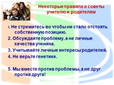 hello_html_474db511.png