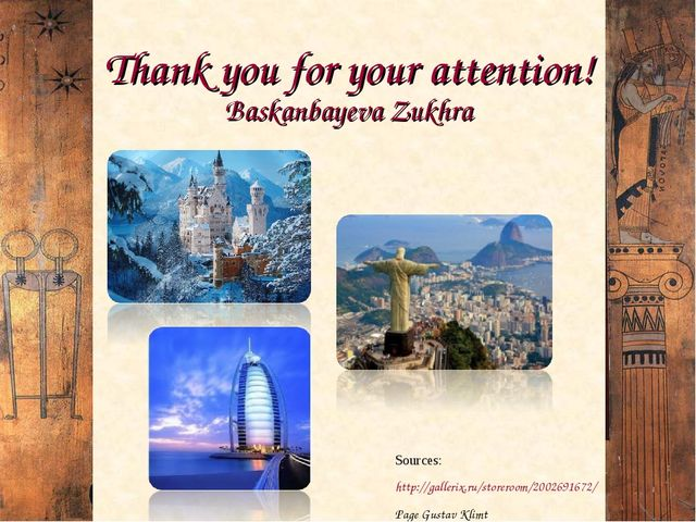 Thank you for your attention! Baskanbayeva Zukhra Sources: http://gallerix.ru...