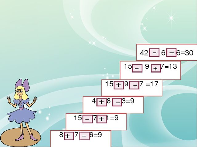 8 7 6=9 15 7 1=9 15 9 7=13 15 9 7 =17 4 8 3=9 42 6 6=30 − + + + + + − − − − − −