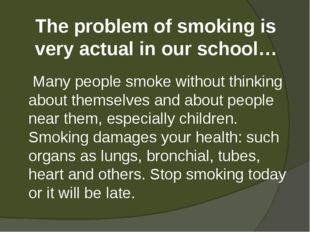The problem of smoking is very actual in our school… Many people smoke withou