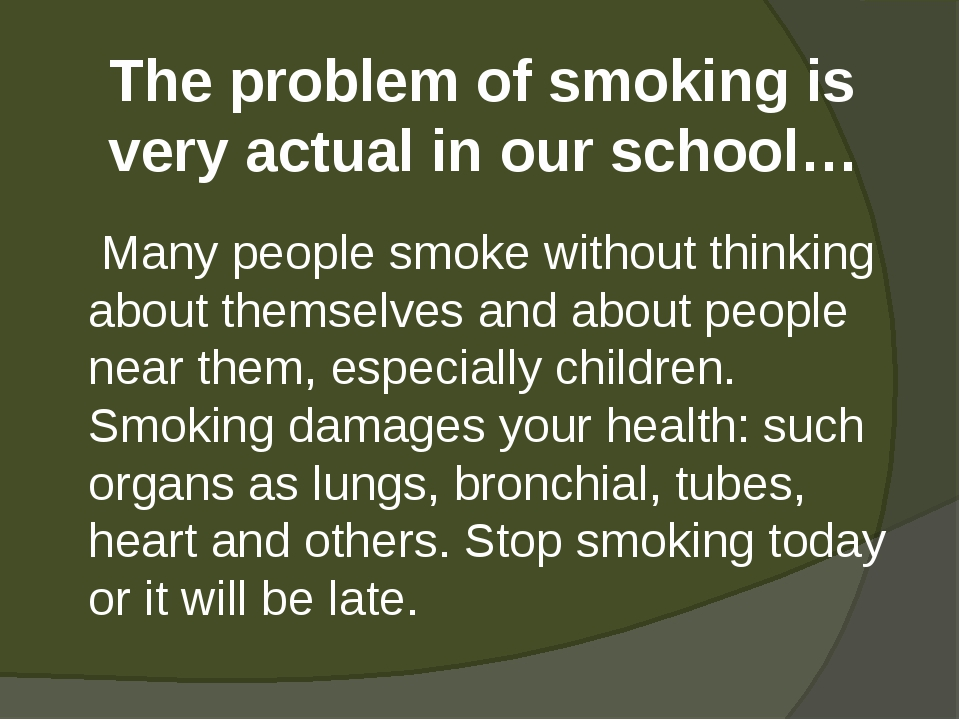 The problem of smoking is very actual in our school… Many people smoke withou...