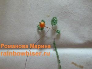 hello_html_33ab2245.jpg